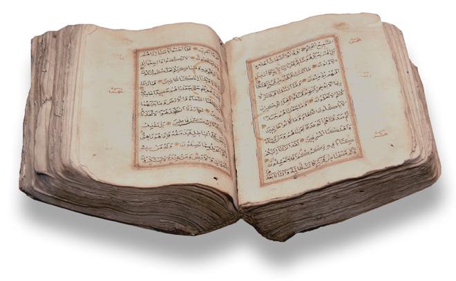 Kuran Allah'ın Kitabıdır.