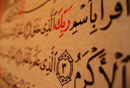 Kur'an Müjdedir.
