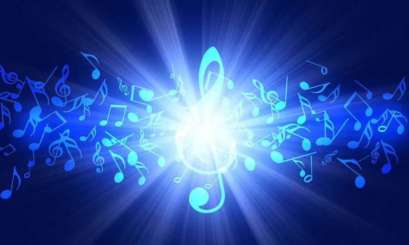 Şarkı Dinlemek