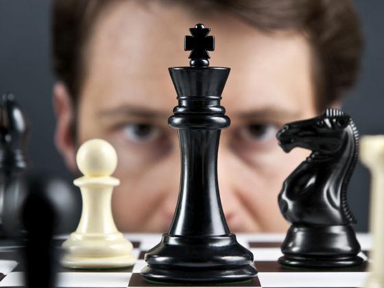 Satranç Oynamak