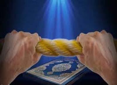 Allahın İpi (Hablullah) Kuran'dır.