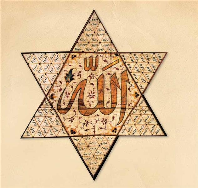 Hz. Süleyman'ın Mührü İçinde Allah Yazısı