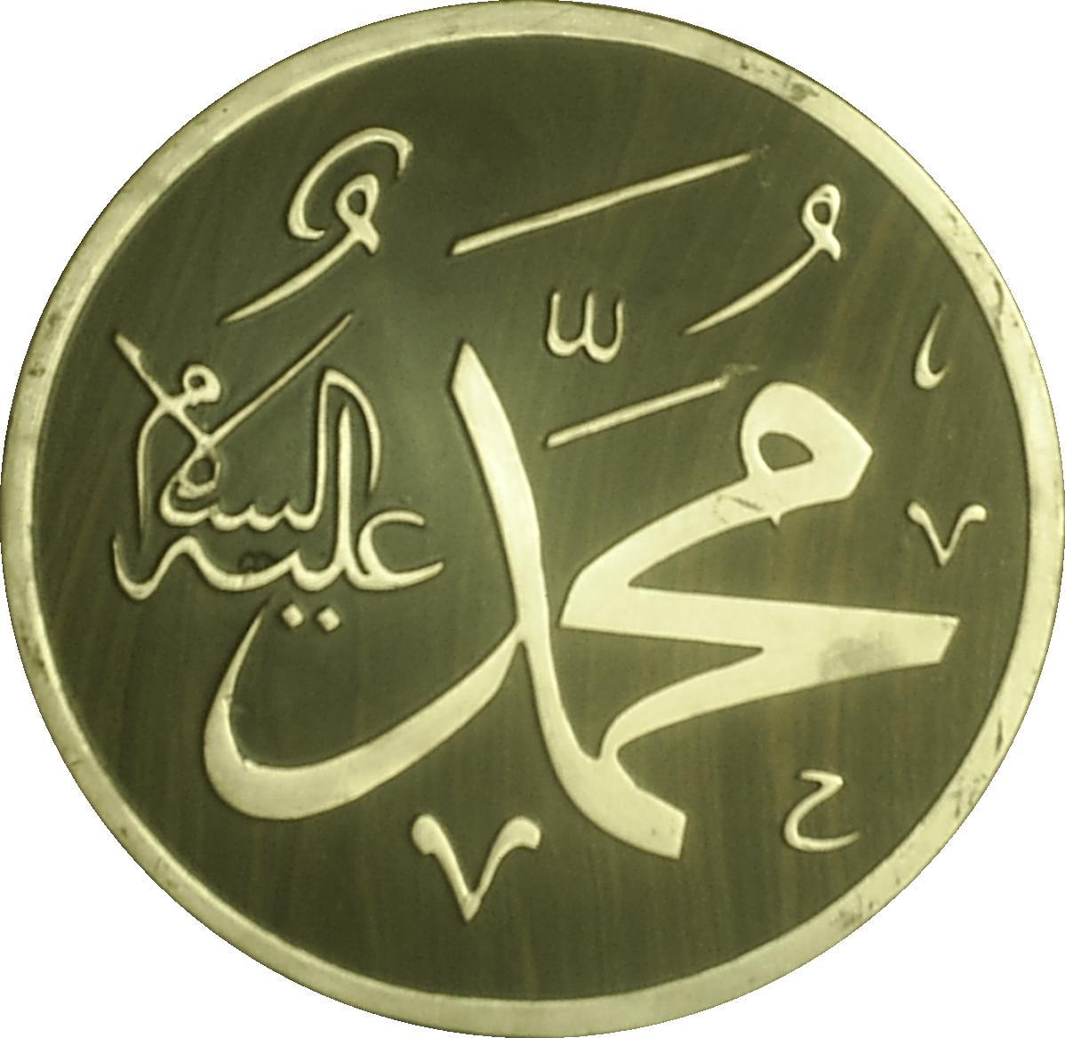 Muhammed A.S.