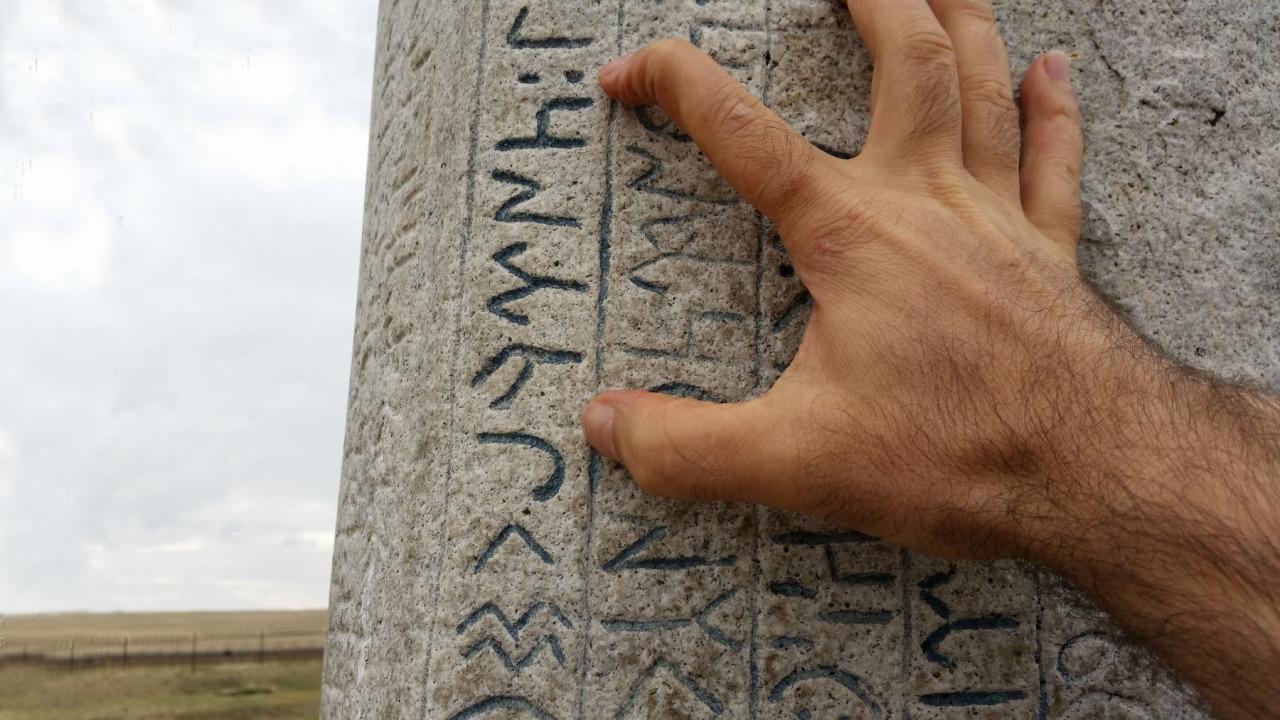 Orhun Kitabeleri'ndeki Türk kelimesi