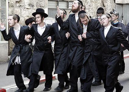 Yahudiler