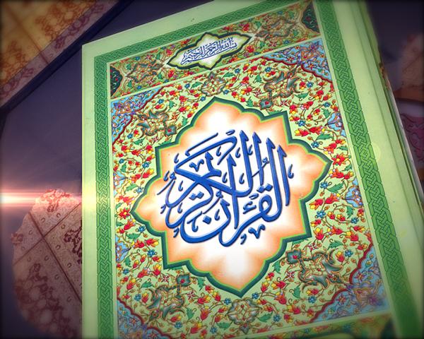 Kur'an Allah'ın Kitabıdır