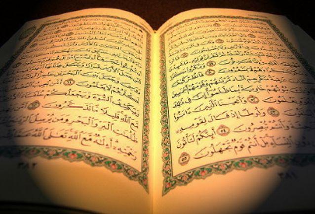 Kur'an Dışında Dini KAynak Olamaz