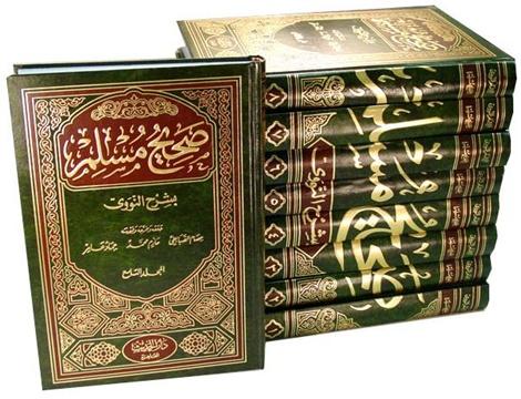 Sahihi Müslim Kitap Seti